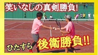 【磯原杯】あゆタロウ・T橋ペア!リーグ後のトーナメント1回戦 【ソフトテニス】
