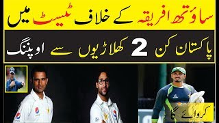 Which Two Players   Open The Innings   From Team Pakistan   Against South Africa   2018 - 19