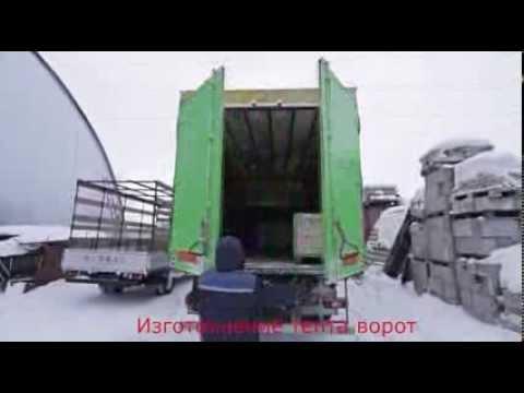 Изготовление тента и установка ворот на грузовой автомобиль в Новосибирске