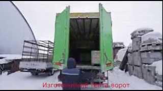 Изготовление тента и установка ворот на грузовой автомобиль в Новосибирске(Изготовление тента и установка ворот на грузовой автомобиль в Новосибирске., 2014-03-16T07:48:25.000Z)