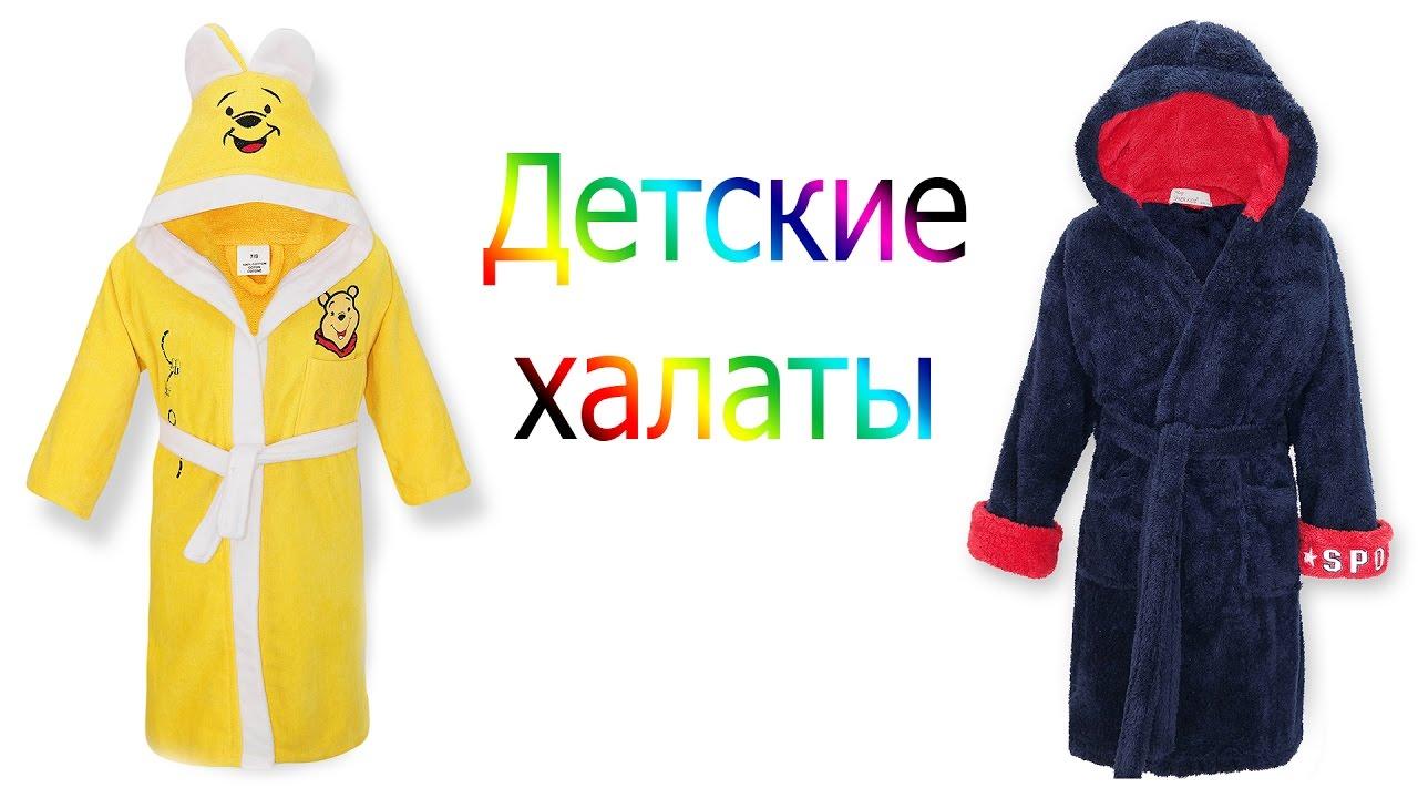 Мужские халаты отличного качества от турецких производителей. Мужские махровые халаты, халаты для бани по низким ценам в alltex: ☎ +375 (29) 544 33 13.