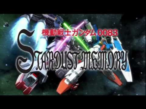 Gundam Musou 3 Music - Men of Destiny (Extended)