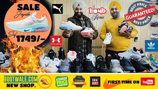 Cheapest branded shoes || JOYR…