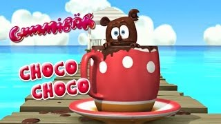 Τρελοχαβανέζος  Choco Choco GREEK Gummibär The Gummy Bear