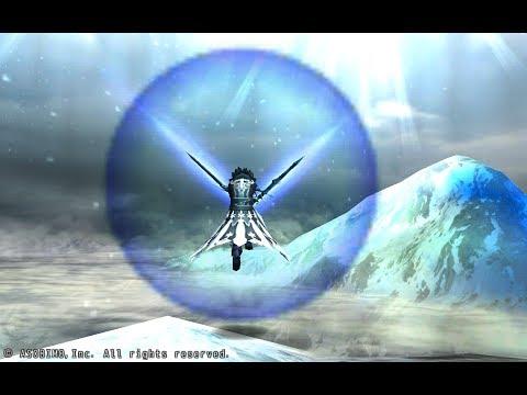 AVABEL Online: Blader EX Skill Ring