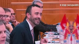 В Счетной палате прошло 71 заседание Управляющего совета INTOSAI