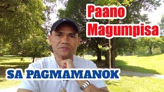 START RIGHT AND SMART || PAANO MAG UMPISA SA PAGMAMANOK (TIPS) (Chicken Tour)