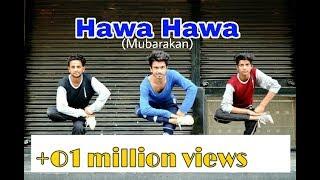 "Hawa Hawa"" (Video Song) | Mubarakan | Anil Kapoor, Arjun Kapoor, Ileana D'Cruz, Athiya Shetty"