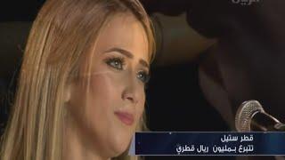 """الفنانة الفلسطينيه دلال أبو آمنه تغني رائعة فيروز """"زهرة المدائن""""- تسجيل حي"""