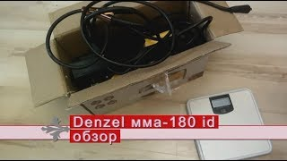 Denzel мма 180 id