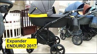 детская коляска Expander Enduro 3 в 1 модель 2017 г
