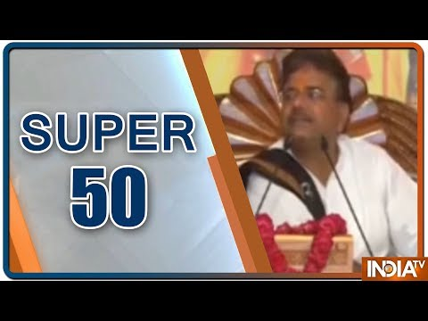 Super 50 : NonStop News | June 24, 2019