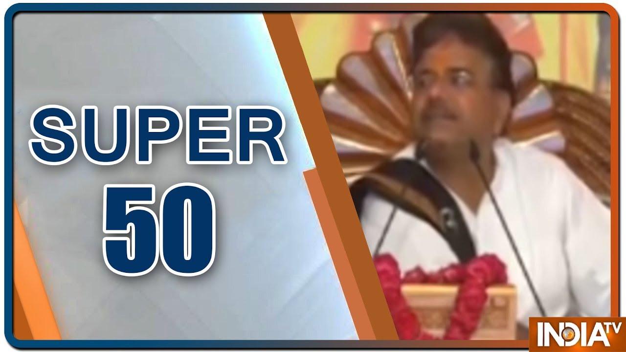 Super 50 : NonStop News | June 24, 2019