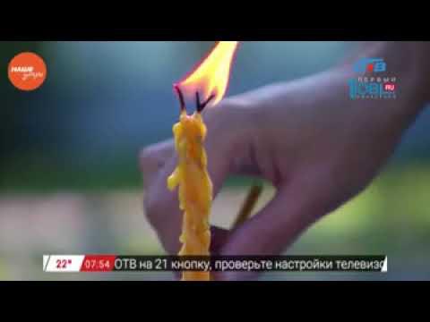 Наше УТРО на ОТВ – мистические истории  – Золотая гора