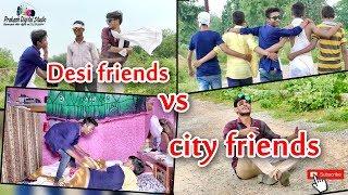 Desi friends Vs city friends    a2j    #a2j/#psavboy's