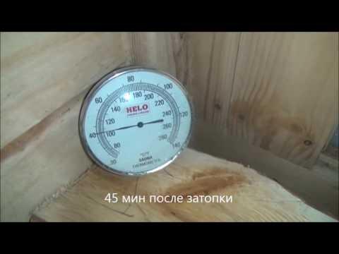 Рабочие моменты испытания Парофона-115