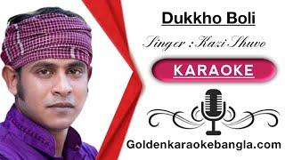 Dukkho Boli | Kazi Shuvo - Bangla Karaoke With Lyrics