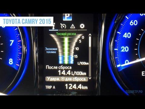 Крутилка, подмотка, моталка спидометра Toyota Camry 2015 (Тойота Камри 2015)