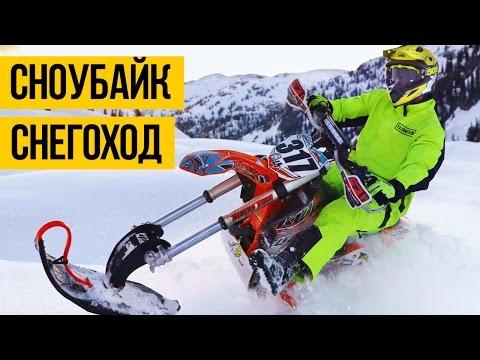 Зимняя загонная охота на снегоходах на лося 2014 - Видео