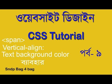 HTML AND CSS BANGLA VIDEO TUTORIAL FOR BEGINNERS PART 9 | CSS VERTICAL-ALIGN PROPERTY thumbnail