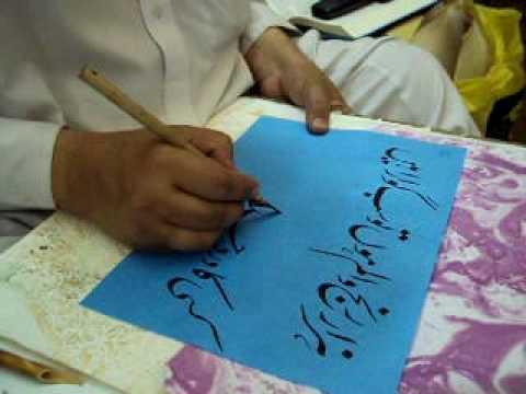 calligraphy nastaliq Bahadur shah zafar by world famous calligraphest khurshid gohar qalam.mp4