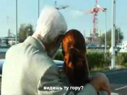 Армянская мечта (русские субтитры)