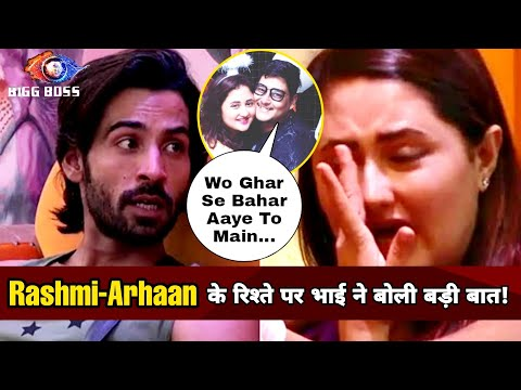 Bigg Boss 13 | Rashami Desai's Brother OPENS Up On Arhaan Khan's Shocking TRUTH | BB 13 Update