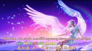 Yin Xing De Chi Bang 隱形的翅膀 [ Sayap Yang Tak Terlihat ]