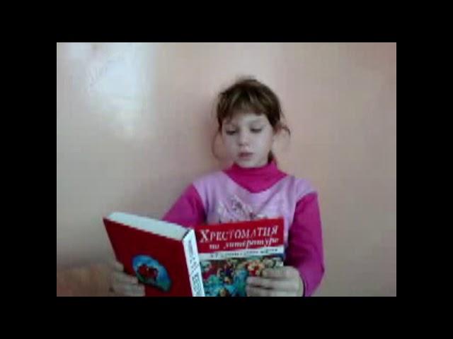 Изображение предпросмотра прочтения – СофьяМалета читает произведение «Жёлтая лягушка» И.С.Тургенева