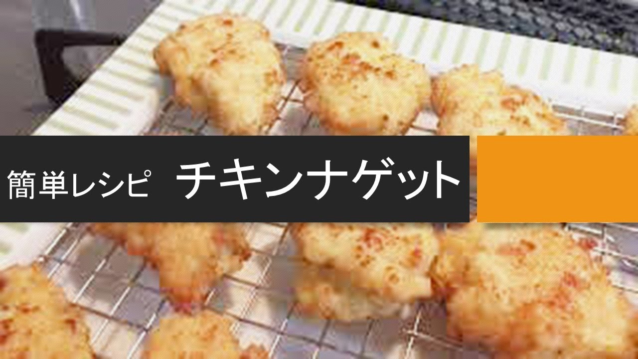 ヴィッキーチーズパン簡単レシピ