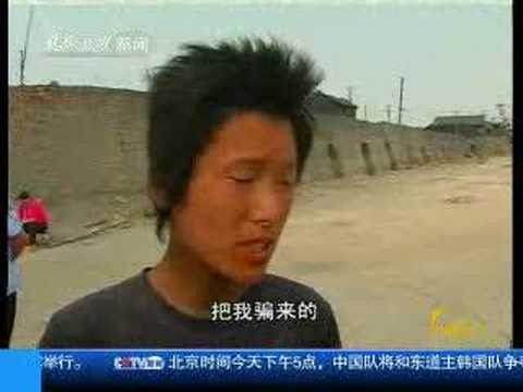 chinese shanxi province  Modern slave