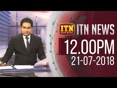 ITN News 2018-07-21 | 12.00 PM