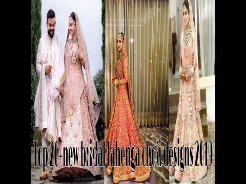 Top 20+Indian bridal lahenga choli for Indian wedding||Latest collection Designer lahenga choli 2019
