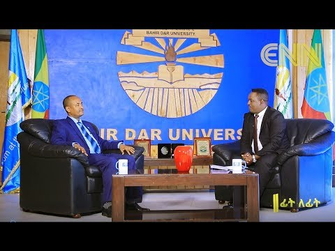 Ethiopia: Interview with Bahir Dar University's President Dr
