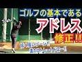 6番アイアンで漢のストレートドローを打ち続ける動画!練習風景Toshiプロ編vol.145