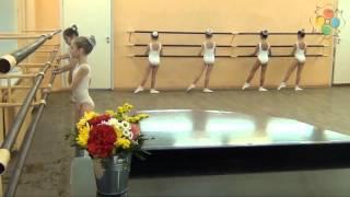 Открытый урок в хореографии