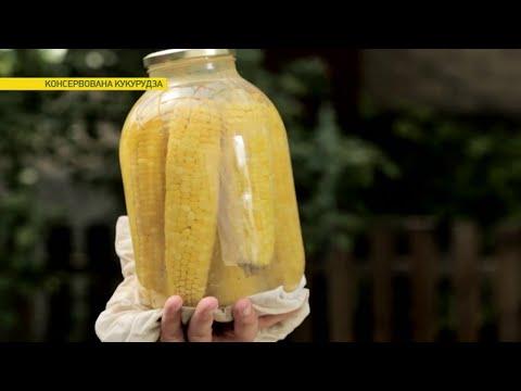 Как сделать консервированную кукурузу | Ранок з Україною
