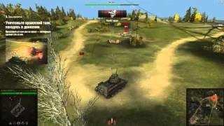 как пройти обучение в игре World of Tanks