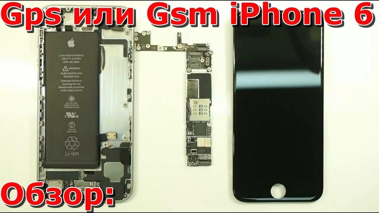замена gsm антенны iphone 6 видео