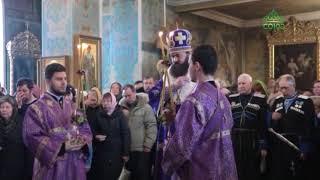 В Кисловодске почтили память священномученика Михаила Лисицына
