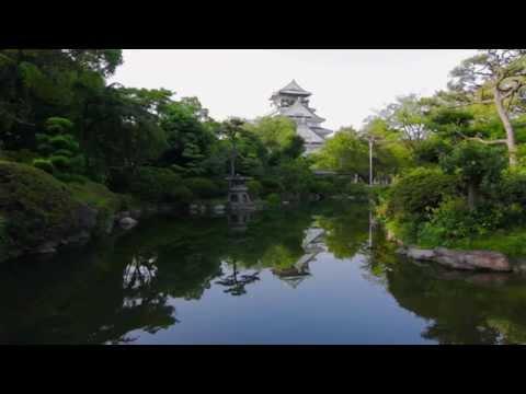 Osaka Castle Park - The Jewel of Osaka - by Chibi Moku