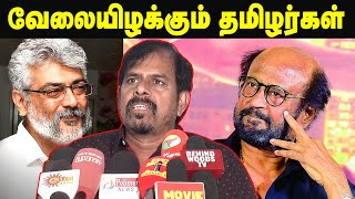 R K Selvamani | Master Vijay | Rajini