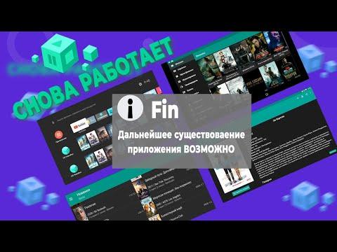 ВТОРАЯ ЖИЗНЬ HD VIDEOBOX