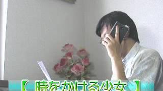 「時をかける少女」黒島結菜&菊池風磨「2016年」版 「テレビ番組を斬る...