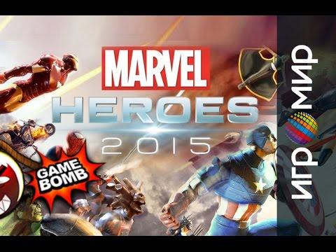 Marvel Heroes 2015. ИГРОМИР 2014! Спрашиваем Дэвида Бревика создателя Diablo