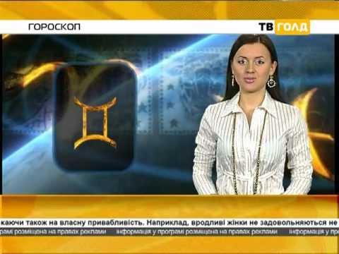 Гороскоп на сегодня 4 июня 2017 для Овна, Тельца