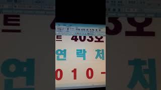 수경킴ㅡㅡ일산 장항동  관광특구  주거ㆍ사업자 겸용오피스텔  매매 ㅡ5억