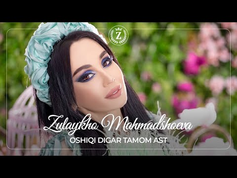 Зулайхо - Ошики дигар тамом аст _ Zulaykho - Oshiqi Digar Tamom Ast 2020