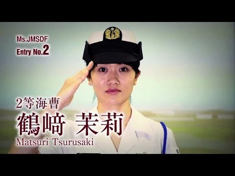 Japan's navy holds 'beauty contest'