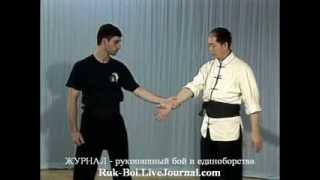 Tai Chi, Тай чи Ч6 Dan Zhi, Duo Zhi Wo 1, рычаг пальцев